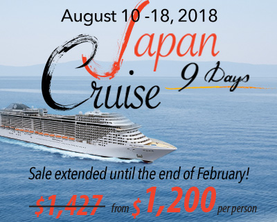 H.I.S. Original Japan Cruise 9 Days