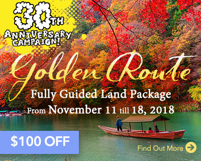 $100 off! Japan Golden Route Tour Fall 2018